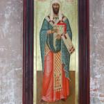 Образ святителя Леонтия