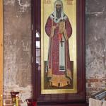 Образ святителя Алексия, митрополита Московского